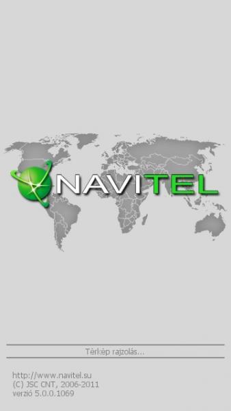 Скачать Навител Навигатор / Navitel Navigator Symbian 5.0.0.1069. 3