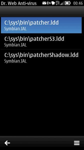Скриншот к файлу Взлом всех смартфонов Symbian без использования.